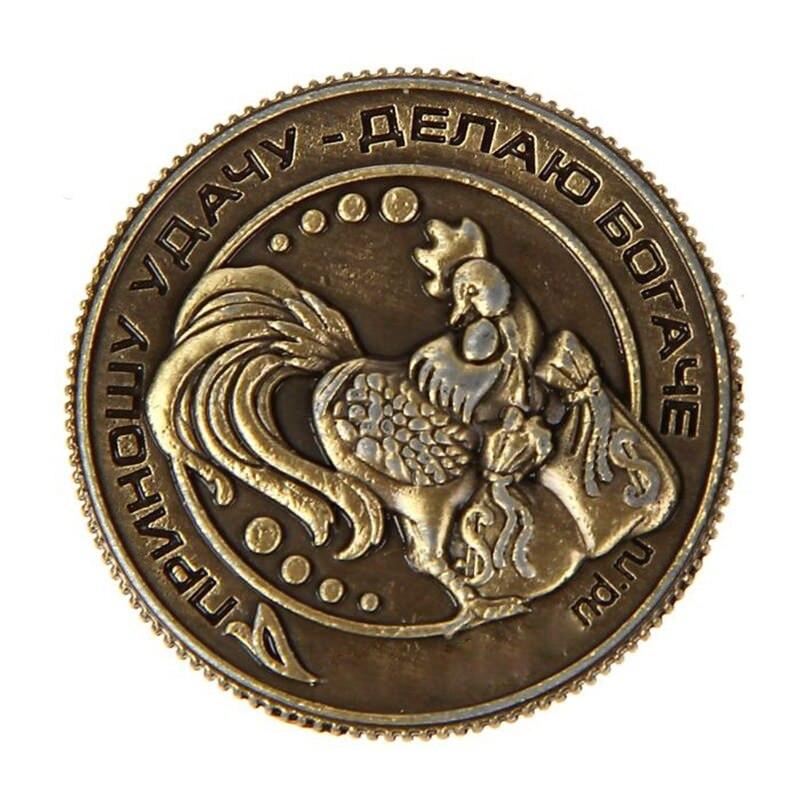 font b 2017 b font font b New b font Vintage Souvenir Coin Happiness Russian