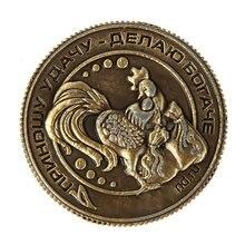 2017 Новый Урожай Сувенирная Монета «Счастье» Российский Рубль Сувениры Подарки на Новый Год