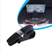Универсальный автомобильный солнцезащитный козырек Солнцезащитные очки билет бизнес зажим для карточки Портативные автомобильные футляры для очков ABS держатель ручки для карточек