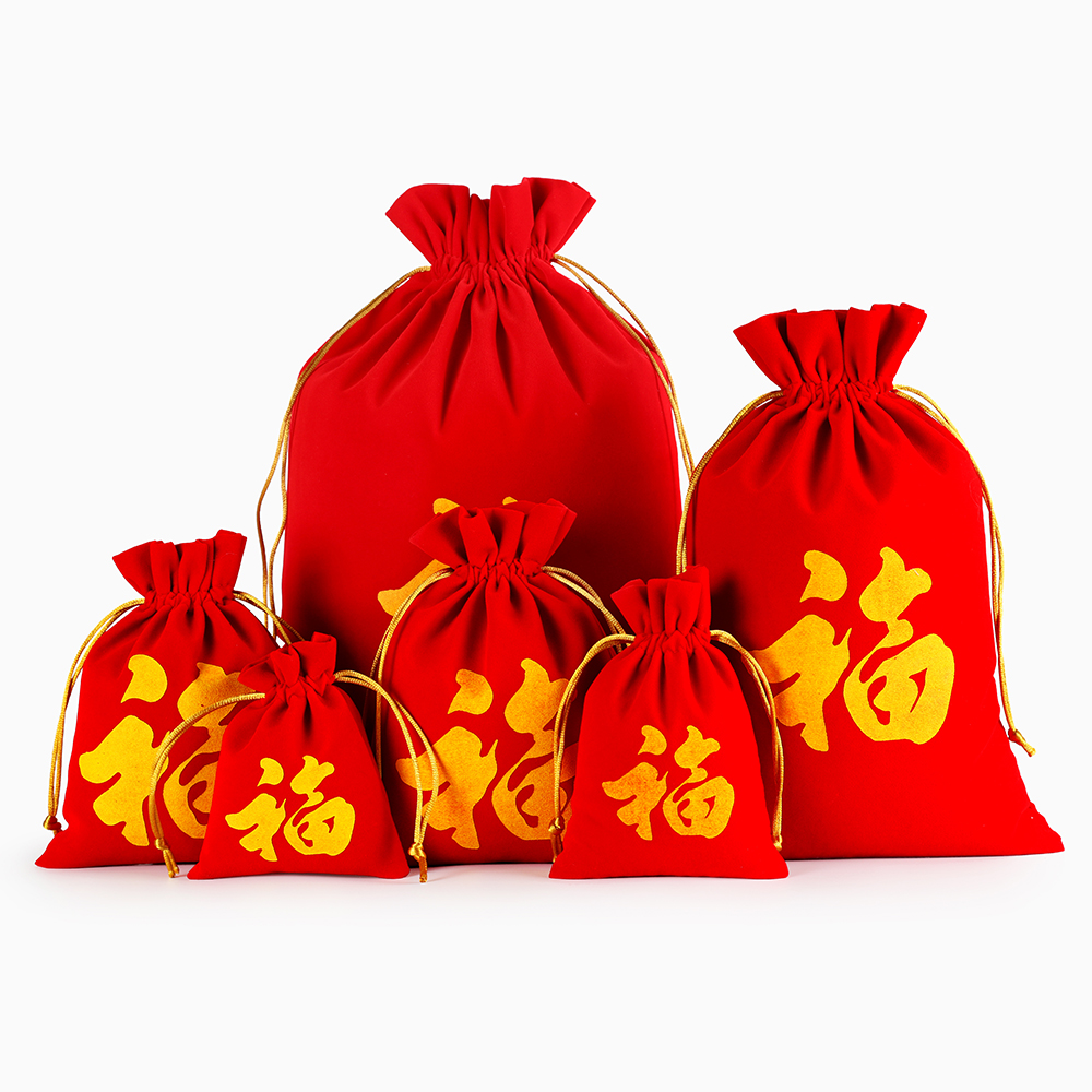 Chinese Style Packaging Bag Large Velvet Bag Custom Logo Print Drawstring Bag