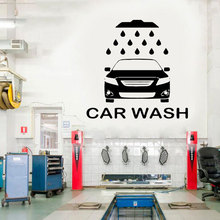 Car Wash Service Wall Sticker Workshop Logo Auto Vinyl Decal Home Interior Decoration Waterproof High Quality CS08