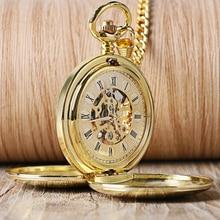 цены Navidad Christmas Gift Smooth  Pocket Watch Mechanical Full Gold Color Men Women Stylish Retro FOB Hand Wind Double Hunter