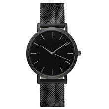 Fashion Simple Stylish Top Brand Women Watches Stainless Steel Mesh Strap Quartz-watch Thin Dial Men Watch Clock Reloj Mujer