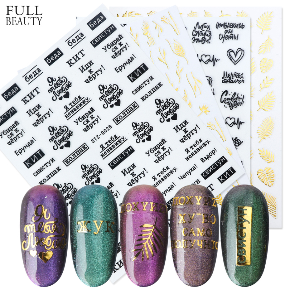 3D Letters Nail Sticker Black Gold Leaf Sliders Autumn Design Nail Art Adhesive Decal Russia Words Manicure Tattoos CHSTZG023-31