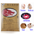 4Pcs/bag Pain relief plaster for back pain joint pain rheumatoid arthritis,cervical spondylosis black ointment Chinese herbal