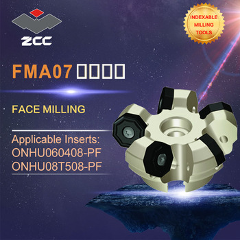 ZCC.CT original face milling cutters FMA07 high performance CNC lathe tools indexable milling tools close and even pithch 45 DEG popular cnc lathe machining center indexable square shoulder milling tools holder with high precision pe05 17b32 100 08