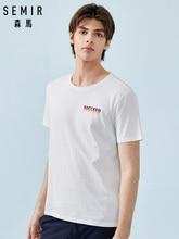 SEMIR Men Solid T-shirt Men's Crewneck T-shirt Tees Tops Blouse Casual Essential T-shirts for Men Summer Clothes Clothing