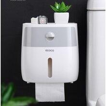 Настенный туалет для ванной комнаты водонепроницаемый ящик для салфеток с ящиком пластиковый многократный бумажный держатель полотенец коробка для хранения продукта