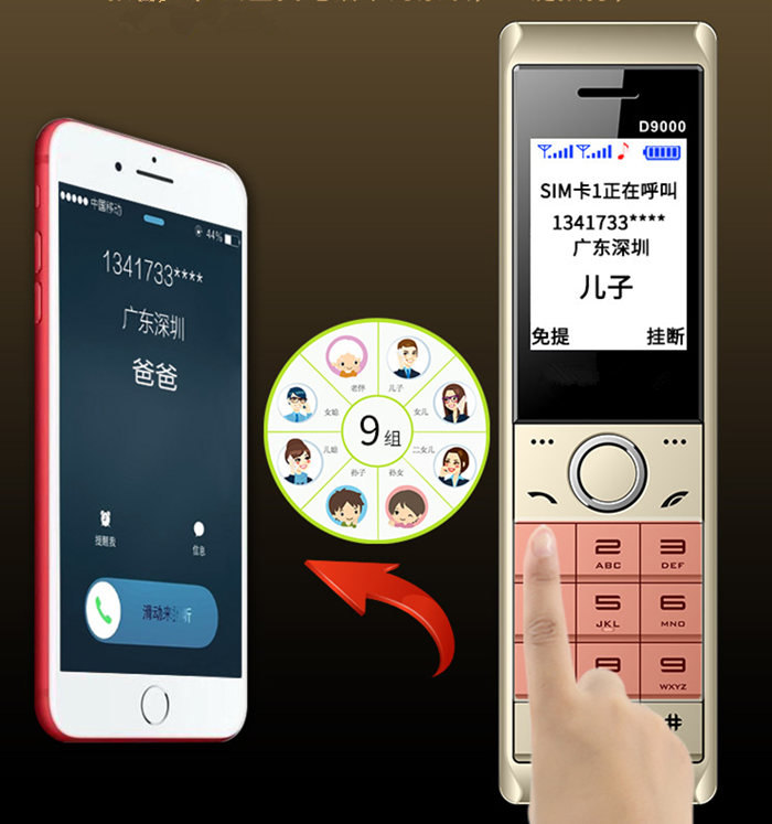 real Telephone Super discount 14