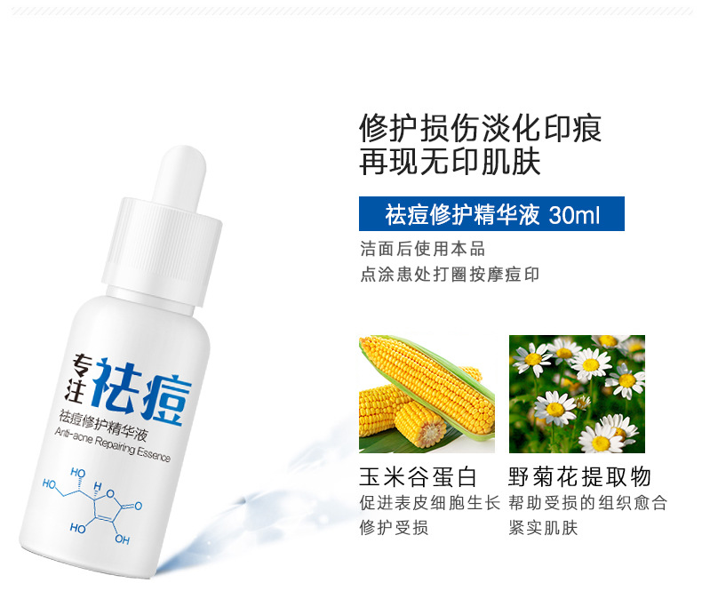 Salicylic Acid Hyaluronic Acid Acne Scar Removal Cream for Face Especially Female Acne Treatment Sets Face Serum Skin Care Set
