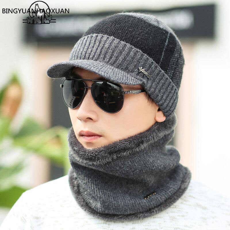 подробнее обратная связь вопросы о Bingyuanhaoxuan зимние шапки