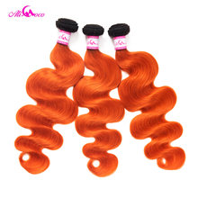 Ali Coco Body Wave Bundles Human Hair 3/4 Bundles Deals 1B/Orange Brazilian Hair Weave Bundles 10-30 Inch Remy Hair Extension(China)
