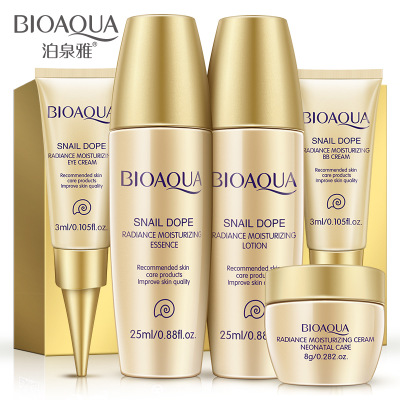 BIOAQUA Snail Makeup Skin Care Products Package Travel Samples Moisturizing Cleansing Lotion Toner BB Cream Eye Cream Essence