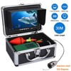 GAMWATER 20M 30M 50M 1000tvl Underwater Fishing Video Camera Kit 6 PCS 1W LED Lights With