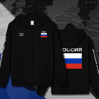Russian Federation Russia Joggers RUS RU Mens Hoodies Sweatshirts Hoodie Jackets Men Streetwear Hooded Tracksuit Sportswear
