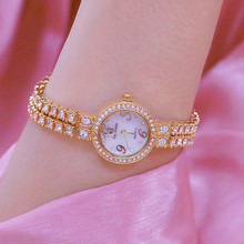 New Hot Chain Watch Rhinestone Scale Dial Four Arabic Numerals Metal Strap Gold Rose Female Fashion & Casual