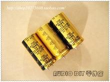 2 ШТ. ELNA ДЛЯ АУДИО (ЛАО) 5600 мкФ/50 В Электролитические Конденсаторы для Аудио (Origl Box в Таиланде) бесплатная доставка