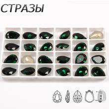 Emerald sew on teardrop silver Gold setting Glass Crystal Jewellery Foiled Rhinestone stones DIY shoes/dress hair accessories