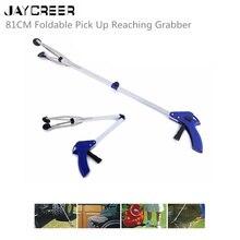 JayCreer складной Захват Ричер, 81 см сверхмощный подвижность ручка ручной помощи, достижения палку мусора палку, гандикапа рука