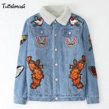 6f48f15271190 2018-Winter-autumn-Tiger-head-embroidered-lamb-cashmere-coat-jacket-Outerwear-Coats-D064-.jpg 220x220q90.jpg
