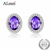 Almei 1ct Amethyst Earrings For Girls 925 Sterling Silver Jewelry Gemstone Vintage Studs Earrings Oorbellen With