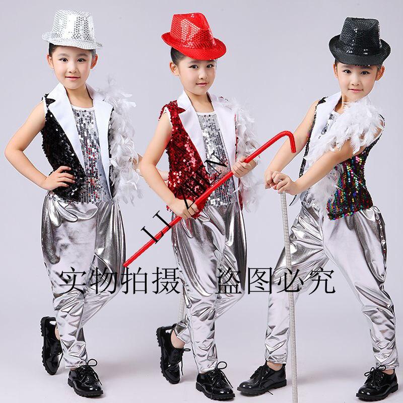 Детские танцевальные костюмы в стиле хип хоп, расшитые блестками, из 3 предметов танцевальные костюмы для джазовых танцев, Детская Одежда дл