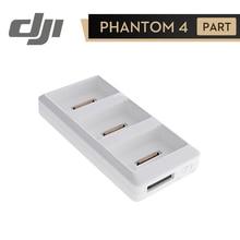 Djiファントム 4 シリーズ 4 proのバッテリー充電ハブ 3in1 17.5vインテリジェントフライトバッテリースチュワードボードアクセサリー充電器アダプタ