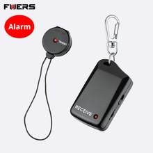 Fuers Wireless Electronic Anti-Lost Alarm Security Key Chain Finder Locator Reminder Prevent Kids Wallet Or Pet Alarm Keychain