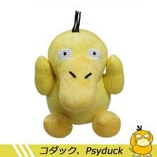 14cm Japanese Anime Psyduck Soft Plush Children Toys Doll Yellow Cartoon Duck Stuffed Animals Peluche