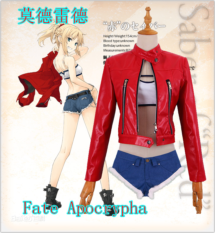 Fate Apocrypha Mordred  Cosplay Costume custom any size