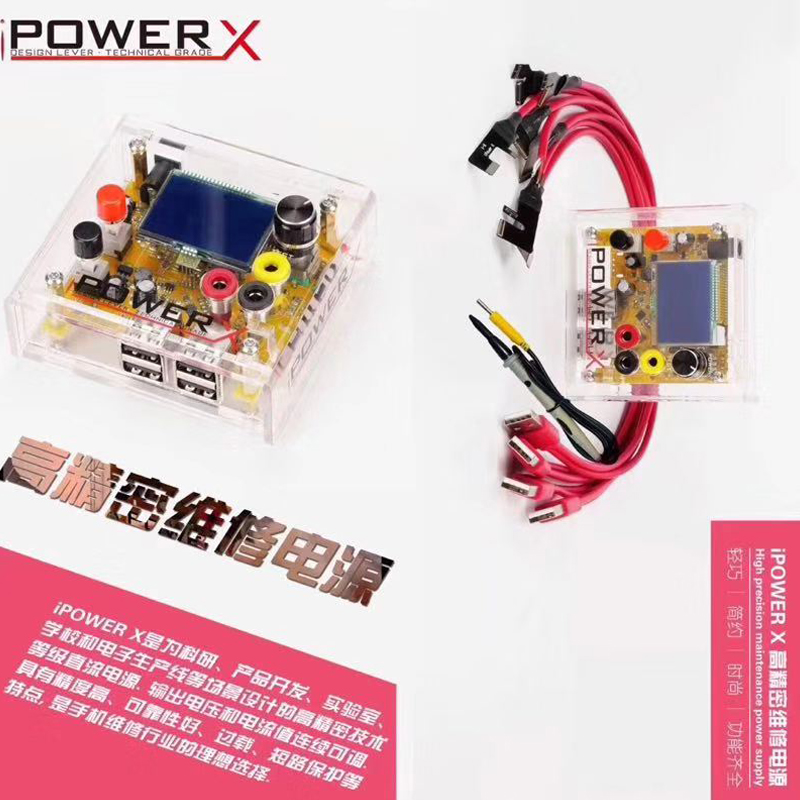 iPOWER X Box high precision DC to DC power supply Voltage tester input for iphone boot