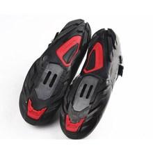 Shimano SH-M089 MTB Shoes
