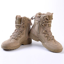 Men Desert Camouflage Leather Boot Outdoor Hiking Mesh Breathable Tactical Combat High Tube Wear Resistant Ankle Boots Shoes