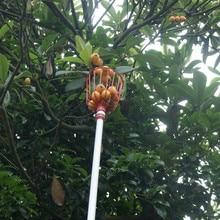 Садовая уличная алюминиевая глубокая корзина, садовый инструмент, головка для сборщика фруктов, металлические инструменты для сбора фруктов, ловушка для сбора урожая