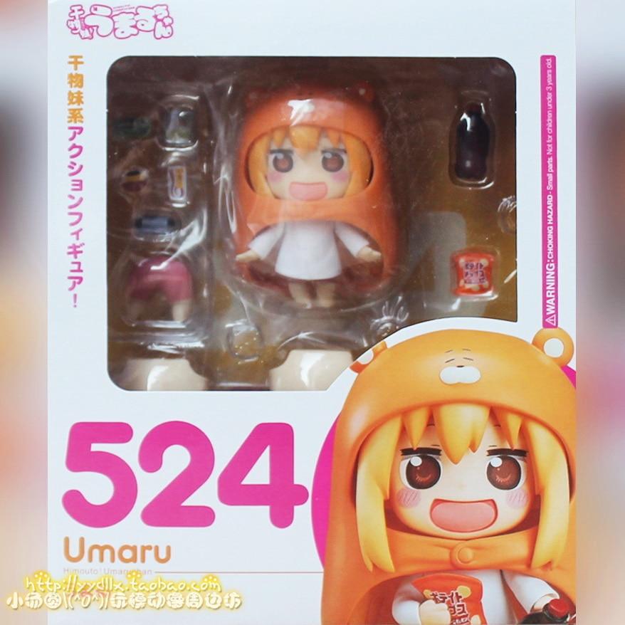 New Arrival Good Smile Nendoroid 524 # Manga Comic Anime Himouto Umaru Chan Super Cute 4