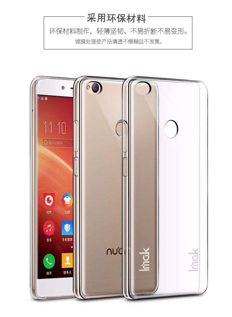 Jual Imak Crystal 2 Ultra Thin Hard Case For Sony Xperia Z Totu Design Galaxy S8 Plus Soft Series Tpu Clear Transparan Zte Nubia Z11 Mini S Cover Original Transparent