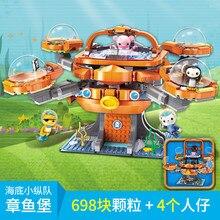 Октонавты Octo Pod все Gup модели игрушки ТВ мультфильм Октонавты играть в игрушки мальчиков DIY образования подарок