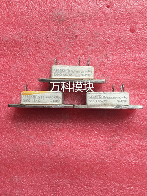 Freeshipping NEW SKKQ45/16 SKKQ45 16 Power module коммутатор zyxel gs1100 16 gs1100 16 eu0101f