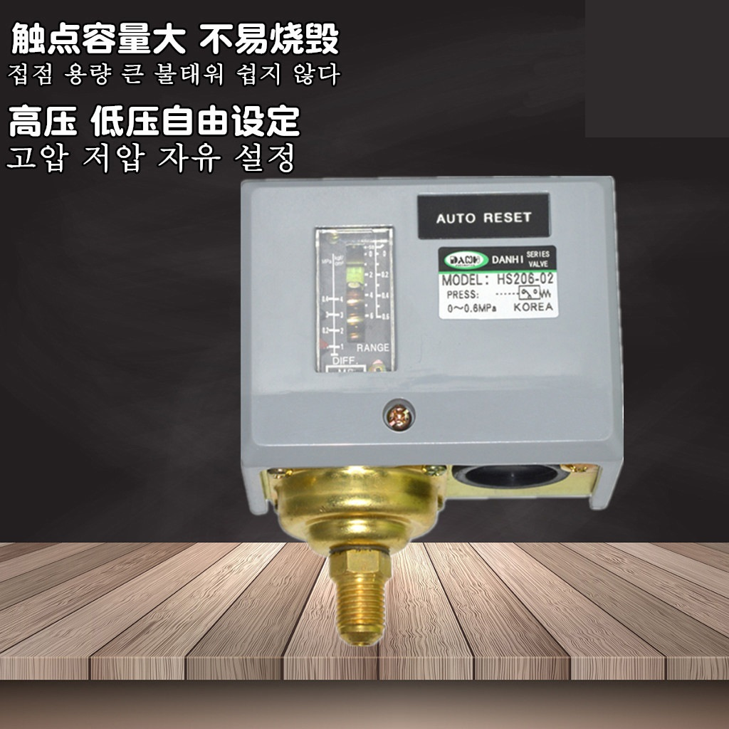 DANHI steam boiler pressure switch adjustable controller mechanical generator HS203 HS206 HS210 HS220 HS230 HS230-2