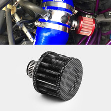Universal Interface Motorcycle Air Filters 12mm Sliver Car Cone Cold Intake Filter Turbo Vent Crankcase Breather AF006