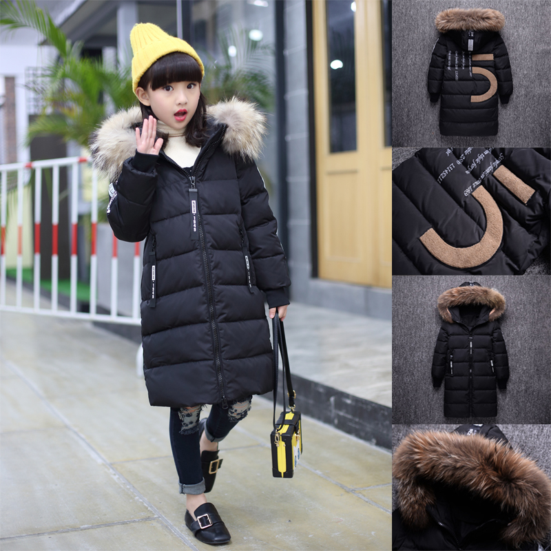 2017 Children down jacket girl in the long section of the big child thickening girl winter coat hormonal key players for obesity in children with down syndrome