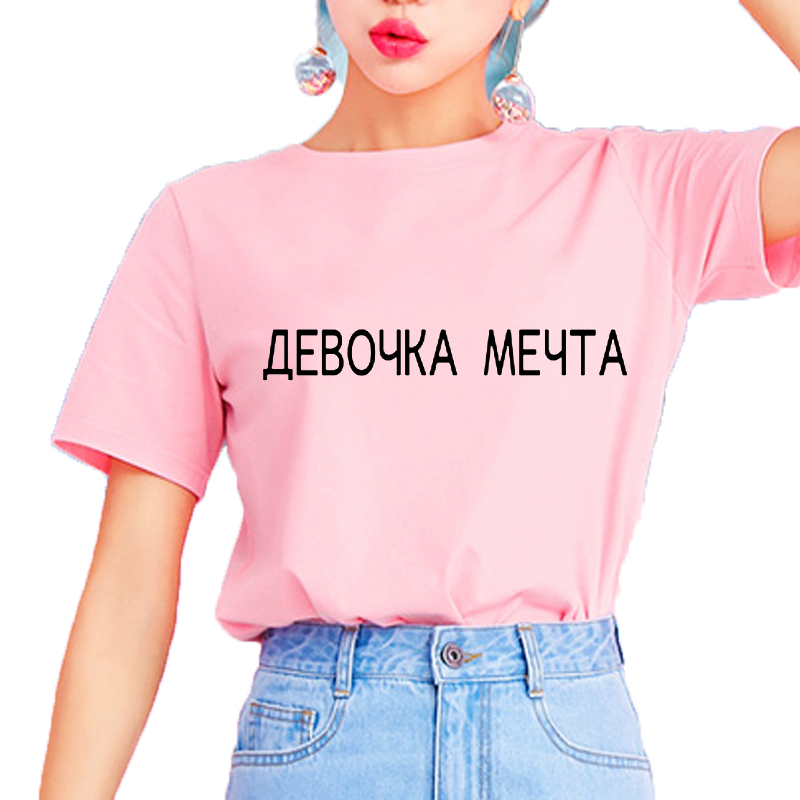 f0641f9a 2018 Summer T-shirts Women Top Cotton Short Sleeve O-NECK Russian Letter  Print