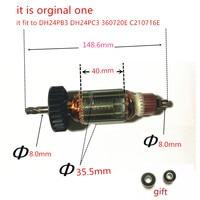 AC220 240V Motor Armatur Engine For HITACHI DH24PB3 DH24PC3
