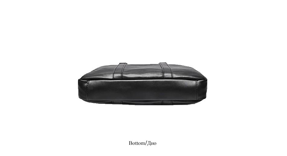 حقيبة جلدية فاخرة 14