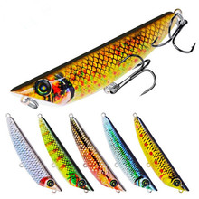 Купить с кэшбэком 83mm 9g Fishing Wobblers Artificial Hard Bait Laser Body Lifelike Fish Bass Pike Carp Fishing Lure DW1148