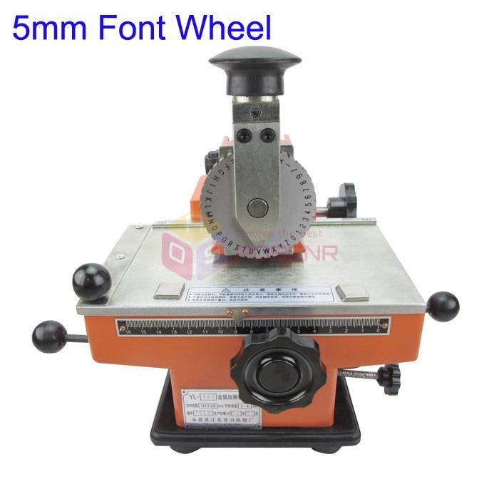 5MM Metal Sheet Embosser Manual Steel Embossing Machine Aluminum Alloy Name Plate Stamping Machine Engraving Tool