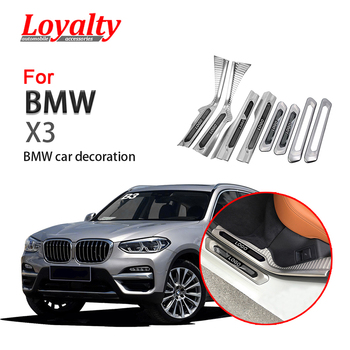 Loyalty for BMW X3 2018 2019 Stainless Steel Door Sill Scuff Plate Threshold Pedal Pad Cover Trim Car Styling Auto Accessories