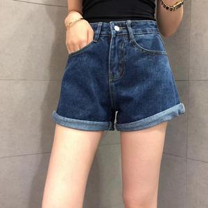 Image 5 - Basic Cuffed Cotton Denim Shorts Women High Waist Washed Essential Jeans Shorts S M L XL