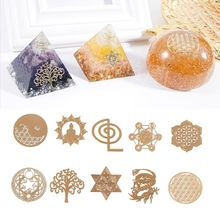 Energy Tower Pattern Paste Copper Stickers For DIY Making Mould Craft Jewelry Tool