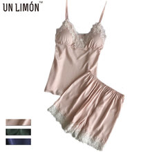 Женский пижамный комплект unlimon из искусственного шелка и